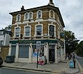 2015 London-Woolwich, Hillreach 13.JPG