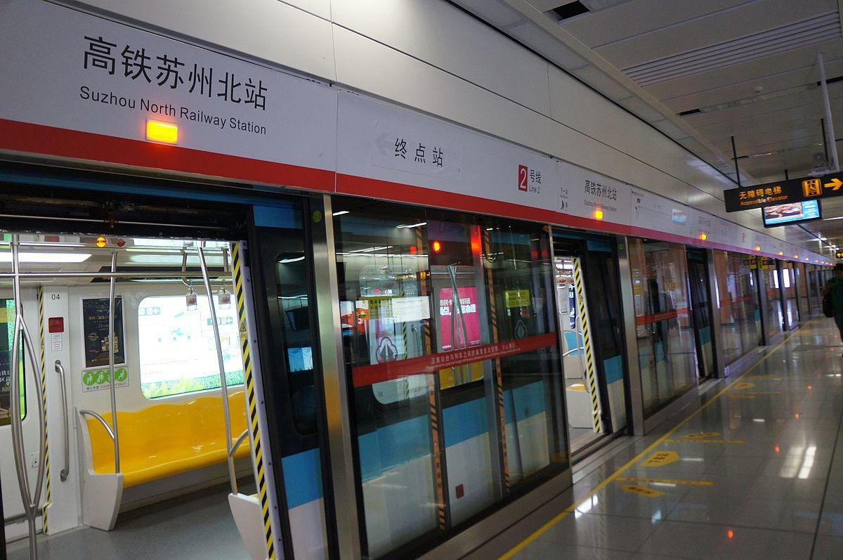 Dirne aus Suzhou