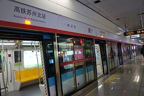 201609 Platform of SRT Suzhou North Railway Station.jpg