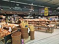 2018-07-05 Bread section at Carrefour market.jpg