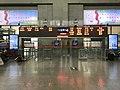 201906 Gate 4 of Wuchang Station.jpg