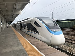201907 CRH6F-A-0442 at Qianqing Station.jpg