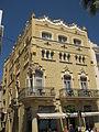 224 Can Simó Llauradó (Hotel Celimar), cantonada pg. de la Ribera - c. Sant Pau.jpg