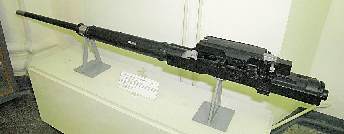 Risultato immagini per nr-30 cannon