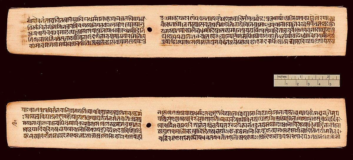 Kama Sutra - Wikipedia