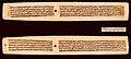 3rd or 4th century CE Kamasutra, Vatsyayana, 13th-century Jayamangala commentary of Yashodhara, Bendall purchase 1885CE in Nepal, Sanskrit, Devanagari.jpg