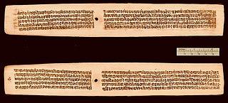 <i>Kama Sutra</i> ancient Hindu text on erotic love