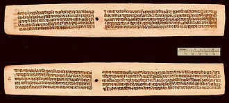 Kama Sutra - Two folios from a palm leaf manuscript of the Kamasutra text (Sanskrit, Devanagari script).