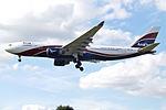 5N-JIC A330 Arik (14764667456).jpg