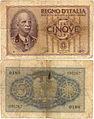 5 lira note 1940.jpg