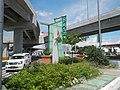6264NAIA Expressway Road, Pasay Parañaque City 12.jpg