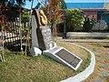 7525City of San Pedro, Laguna Barangays Landmarks 08.jpg