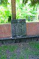 80-389-0057 Київ, Солом'янська пл., Братська могила воїнів Радянської армії, що загинули в роки Великої Вітчизняної війни.jpg