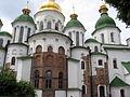80-391-0151 Kiev Volodymtrska 24 Sobor 002.jpg