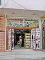 "ASC Leiden - van de Bruinhorst Collection - Somaliland 2019 - 4345- ""Redsea bookshop. Carwo Redsea"". Storefront of a bookshop in Hargeisa, Somaliland.jpg"