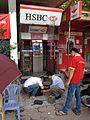 ATM HSBC, Văn Cao - Đội Cấn, Hà Nội 001.JPG