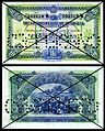 AUS-6b-Commonwealth of Australia-10 Pounds (1918).jpg