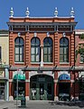 A building at Yates St, Victoria, British Columbia, Canada 18.jpg