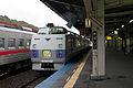 Abashiri Station03s3.jpg