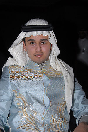 Abass Ibrahim - Image: Abbas Ibrahim