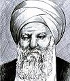 Abd al-Jabbar ibn Ahmad.jpg