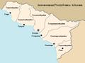AbkhaziaGeorgiaRus.png