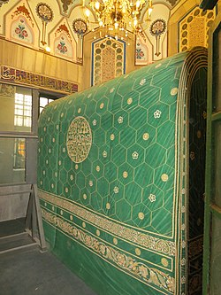Abraham in the Mosque of Abraham IMG 2289.JPG