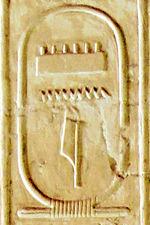 Картуш Менеса в списке царей Абидоса