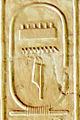 Abydos KL 01-01 n01.jpg