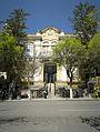 Academia Nacional de Ciencias 00.jpg