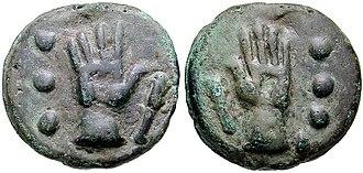 Aes grave - Image: Aes Grave Quadrans 3
