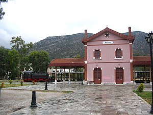 Agria - The train station.