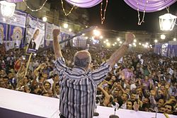 Ahmed Shafik campaign.jpg