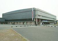 Aichi prefecture gymnasium.jpg