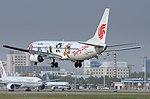 Air China Boeing 737-800 Gu-2.jpg