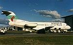 Air Niugini Fokker F28 Wheatley-1.jpg