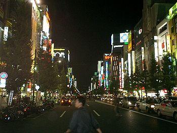 is japan cool