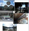 Akitakatacity.JPG