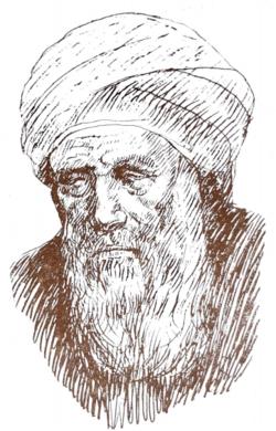 Al-Maʿarri by Khalil Gibran (cropped).png