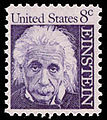 Albert Einstein on a 1966 stamp.jpg