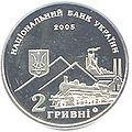 Alchevsky A.jpg