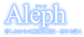 Aleph-logo.png
