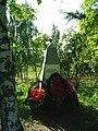 Alexandrov, Vladimir Oblast, Russia - panoramio - spam00 (20).jpg