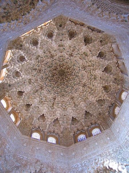 File:Alhambra-Granada-Sala de las dos Hermanas.jpg