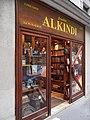 Alkindi, 16 Rue des Fossés-Saint-Bernard (Paris) 2010-07-29 n2.jpg