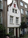 amsterdam - boomstraat 74a