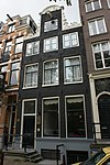 amsterdam - herengracht 28