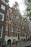 amsterdam - keizersgracht 123