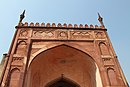 An entrance way, Red Fort (8130199009).jpg