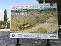 Ancient City of Hierapolis, 2019 13.jpg